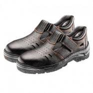NEO Sandały robocze S1 SRC, skórzane, rozmiar 36