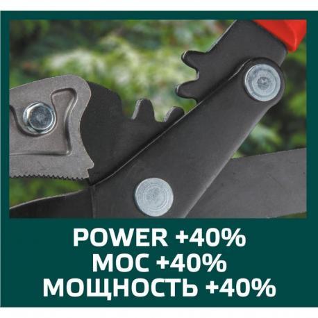 VERTO Sekator do gałęzi kowadełkowy 710 mm, średnica cięcia 42 mm, uchwyty aluminiowe